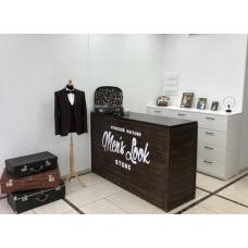 Салон мужской одежды